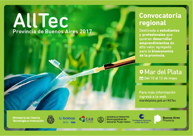 AllTec Mar del Plata
